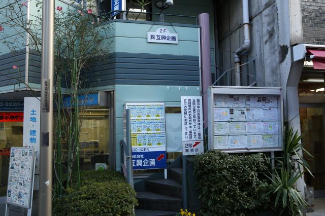 Gokou Kikaku