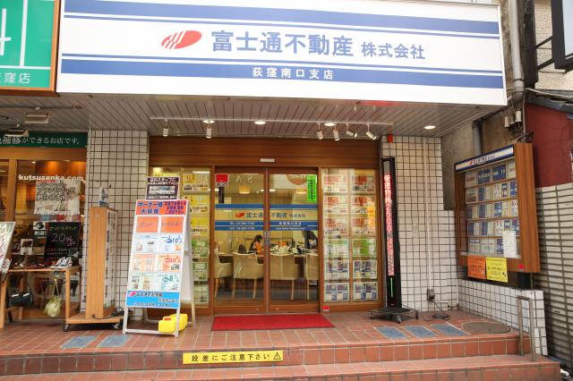 Fujitsu Fudousan