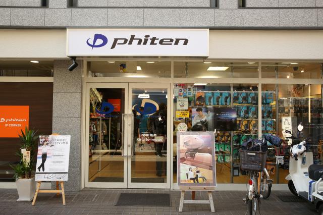 Phiten shop