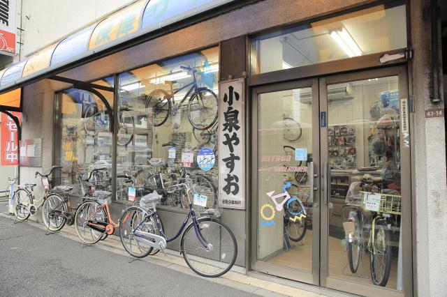 Fukazawa Cycle