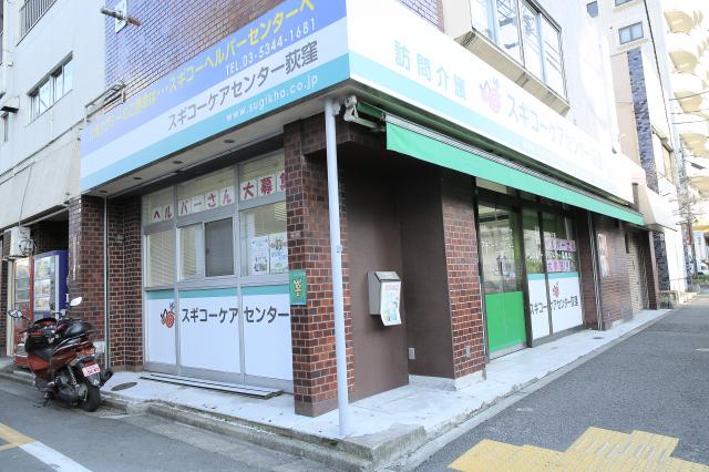 Sugiko Care Center Ogikubo