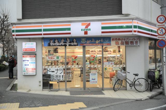 7-Eleven MomonishouMinami