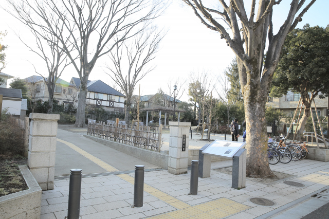Yosano Park